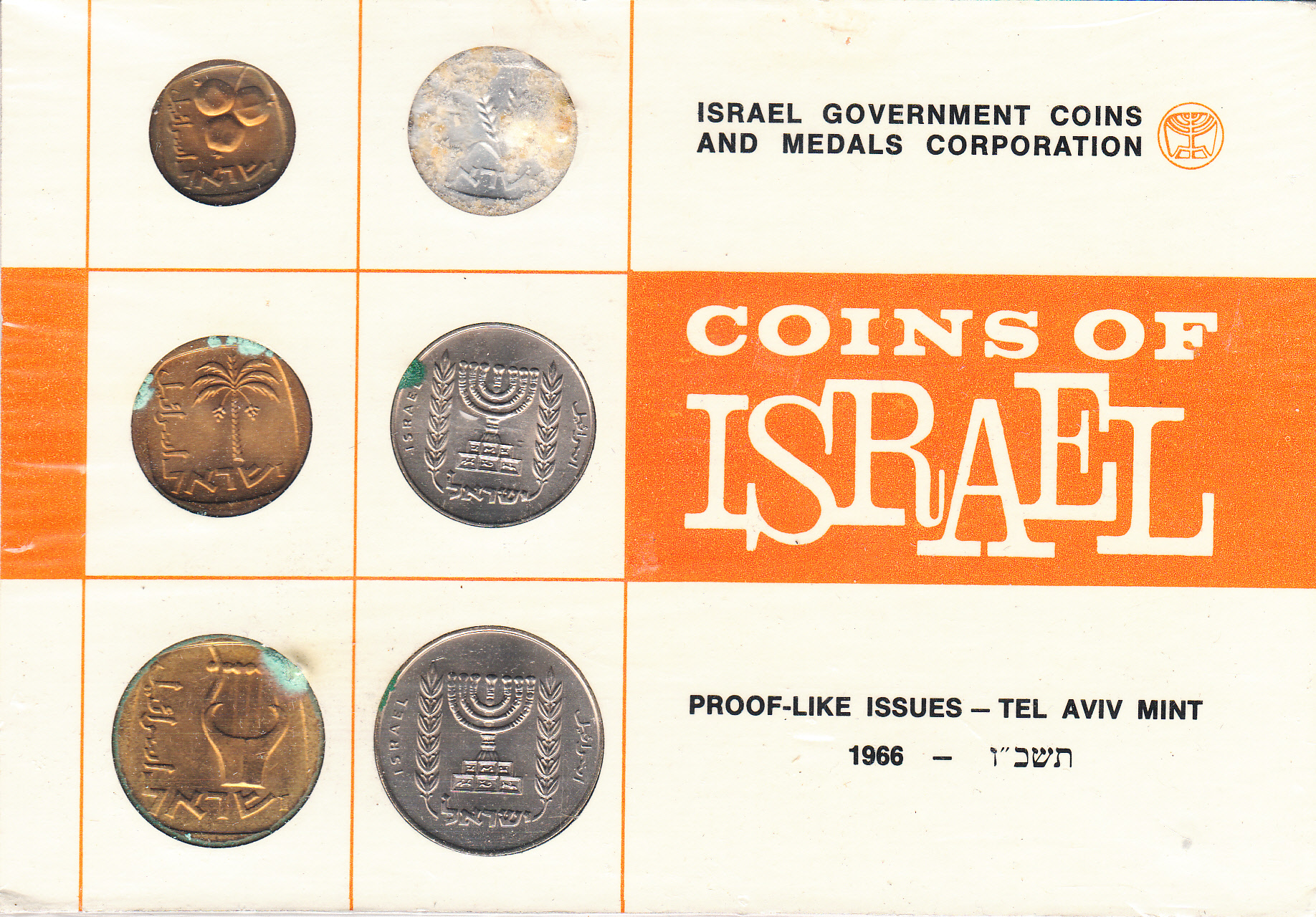 Israel 1966 Coins Of Israel 6 Coin Proof Like Issues Set Lot Of 10